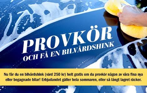 hink-470x300